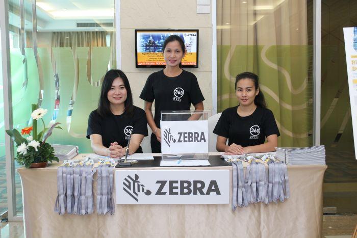 zebra_tech4